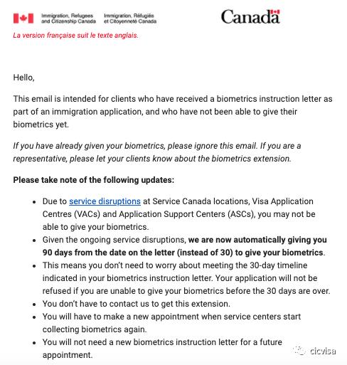 顺达快讯!疫情时期,加拿大生物识别信息采集规定完成期限由30天延长1