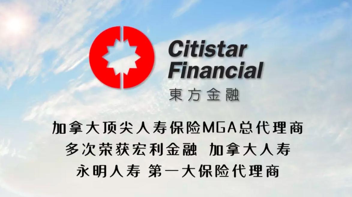 【税务透视】全球四大会计事务所强力推荐的企业免税机会2
