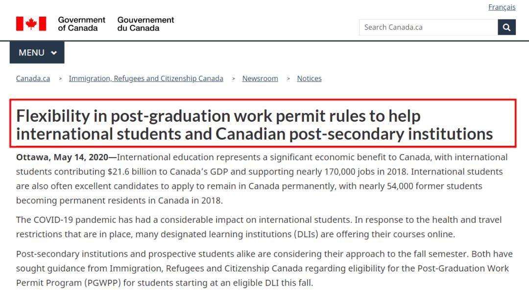 重磅利好!9月开学加拿大留学生境内或境外上网课不影响申请毕业工签!1