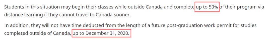 重磅利好!9月开学加拿大留学生境内或境外上网课不影响申请毕业工签!2