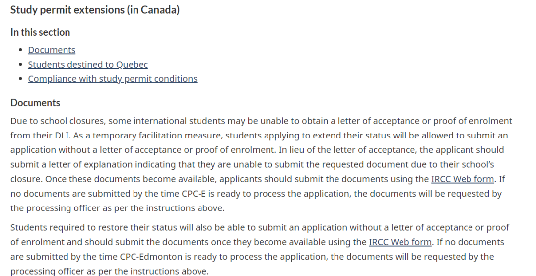 重磅利好!申请学签或工签材料不齐?加拿大移民局给出灵活政策!1
