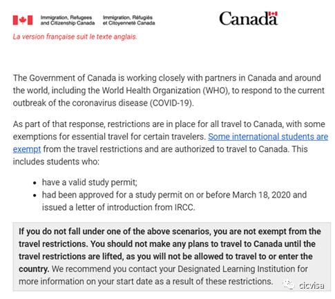 顺达快讯!加拿大移民部7月1日恢复处理旅行签证在线申请!1