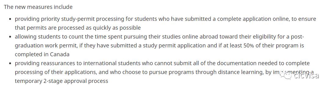 順達快訊!加拿大移民部為國際學生在加拿大留學做出臨時性政策調整!3