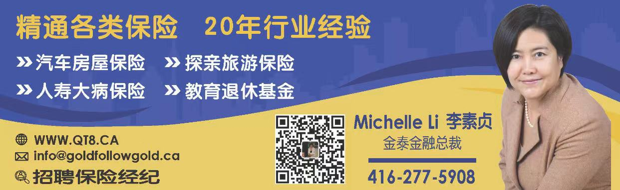 WeChat Image_2021.jpg