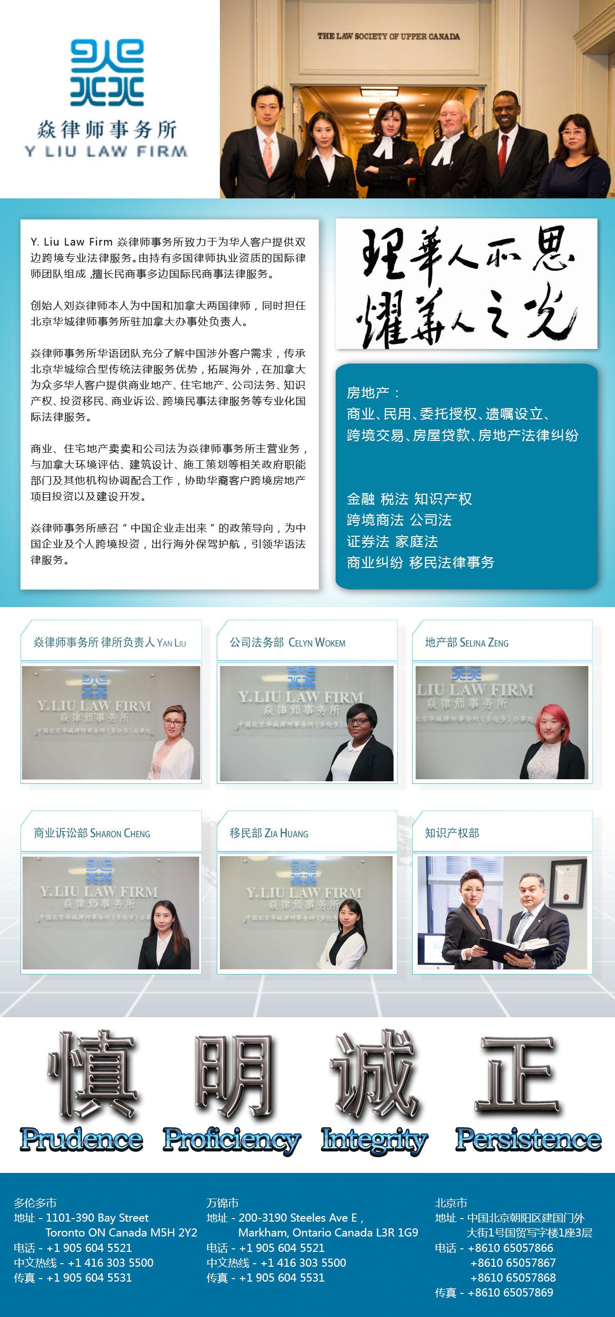 刘焱poster-new-1.jpg