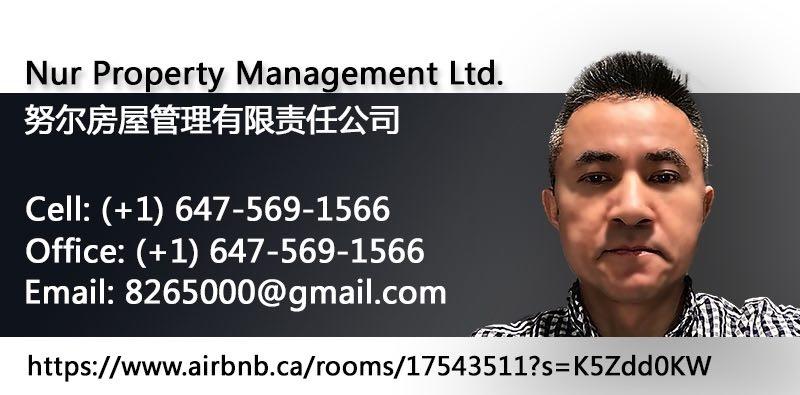 Nur Property Management Ltd/ eHouse 411