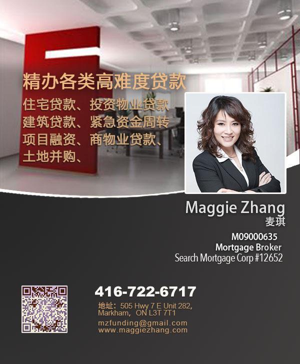 poster-Maggie Zhang��2.jpg