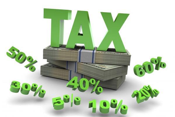 tax-reduction.jpg