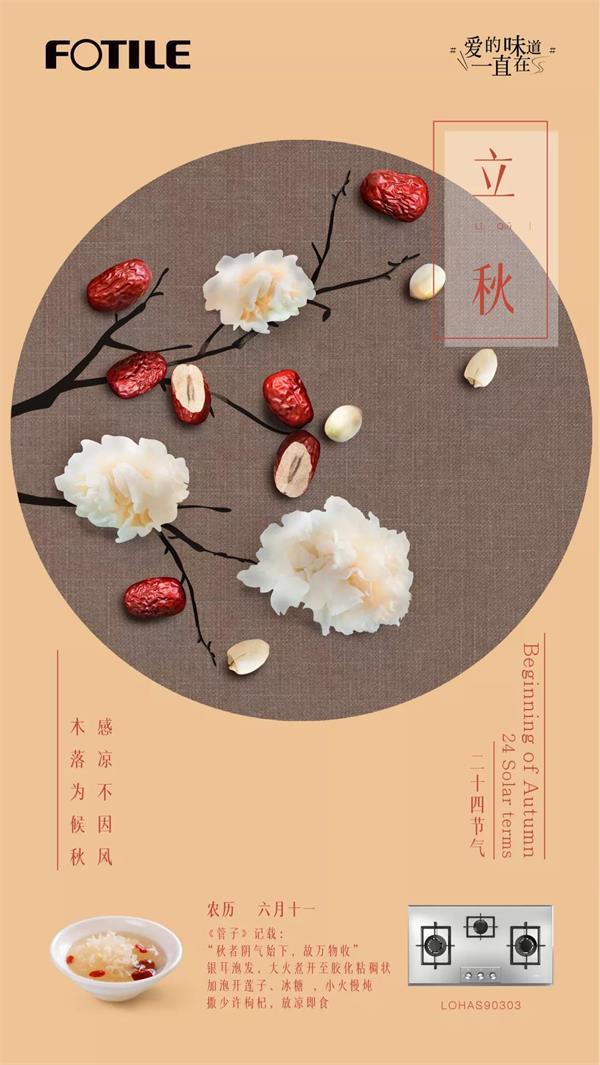 WeChat Image_20180810111135.jpg