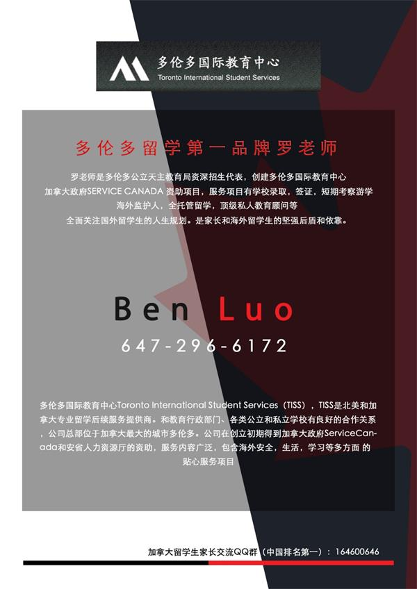 luo poster.jpg