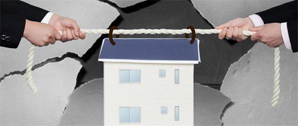遇到房市低迷,又必须要卖房怎么办?2