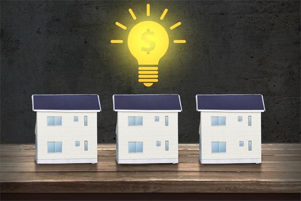 你的房子究竟值多少钱?1