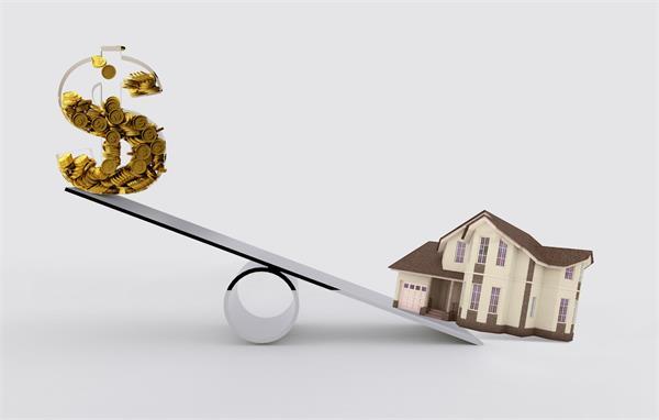 你的房子究竟值多少钱?2