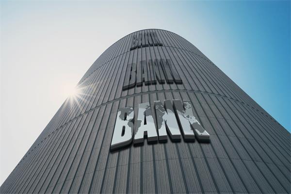 低息时代已经过去,什么将是银行的替代品?2