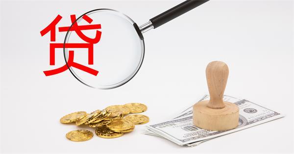 【金融理财新概念】加拿大私贷也将要求压力测试2