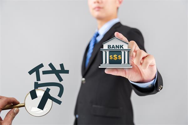 【独家专访】浅谈私人贷款——李璐琪访谈录2