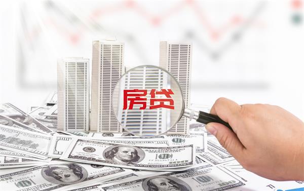 【独家专访】浅谈私人贷款——李璐琪访谈录4