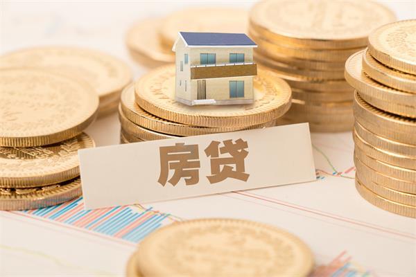 【独家专访】浅谈私人贷款——李璐琪访谈录5