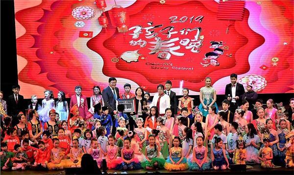 第四届孩子们的春晚获盛赞,与近两千人共庆春节1