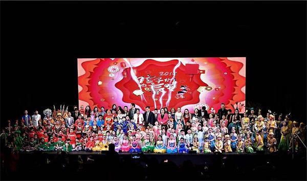 第四届孩子们的春晚获盛赞,与近两千人共庆春节17