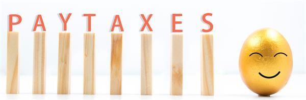 【易犯错的报税问题】搬家费用抵税4