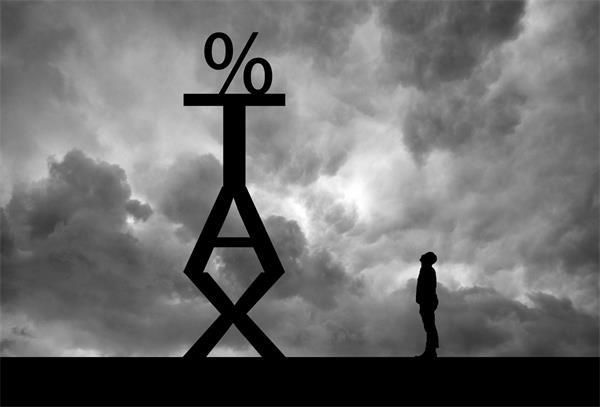 【应对中加税务变化,全球性资产布局战略】2019税季总动员主题讲座2