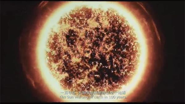 席卷全球的科幻电影《流浪地球》4