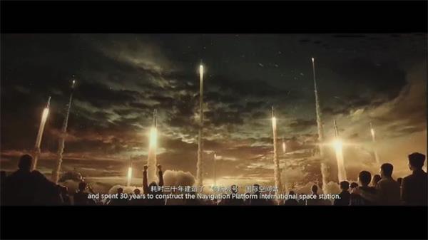 席卷全球的科幻电影《流浪地球》8