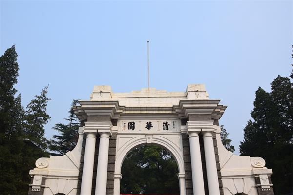 清华大学,2019世界大学排名脱颖而出2