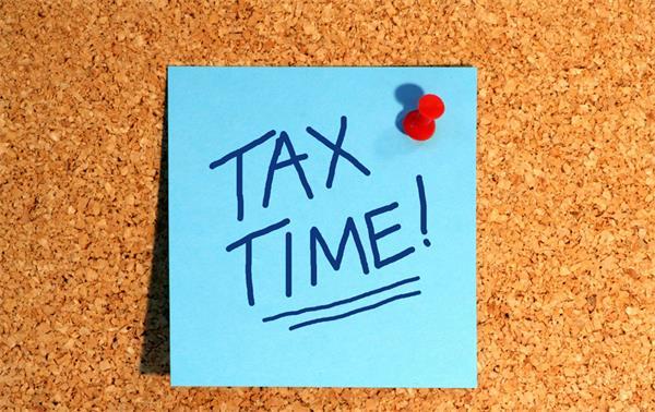 正规报税,规划家庭投资理财新方向 ——2019年财富人生税季讲座1