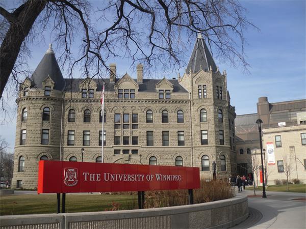 2019加拿大温尼伯曼尼托巴大学研究生奖学金(MGS)2