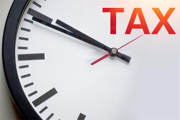 应对税务变化,布局全球资产 ——2019年税季总动员主题讲座1