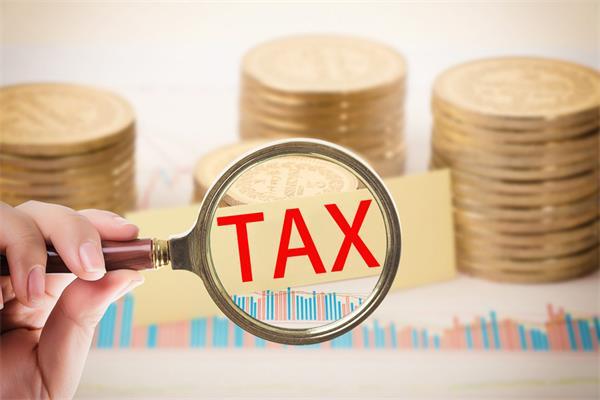应对税务变化,布局全球资产 ——2019年税季总动员主题讲座5