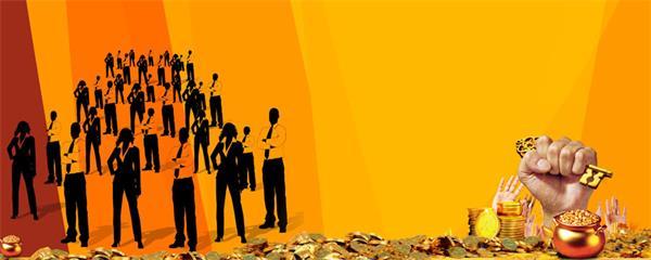 【金泰金融诚聘金融英才】 ——有这里寻找属于你自己的成功舞台!1