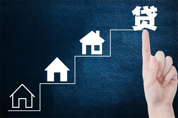 MIC,一种私人抵押贷款的投资4