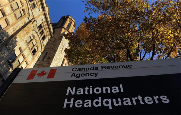 """""""国内赚钱,国外交税""""加拿大税局究竟要闹哪样?2"""
