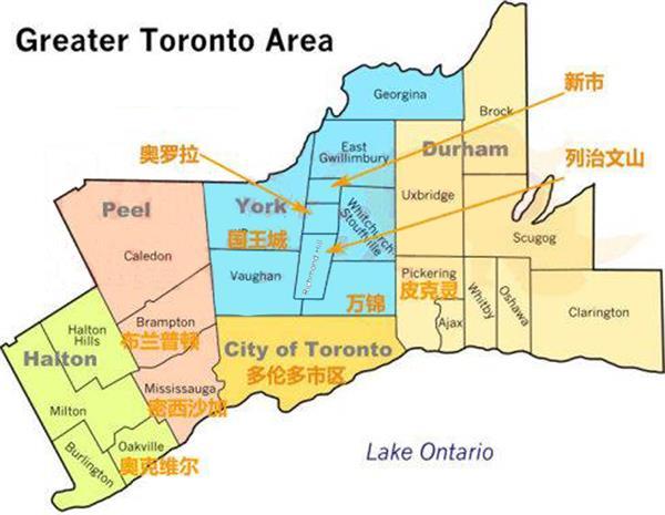 大多伦多地区哪些城市车保最高?3