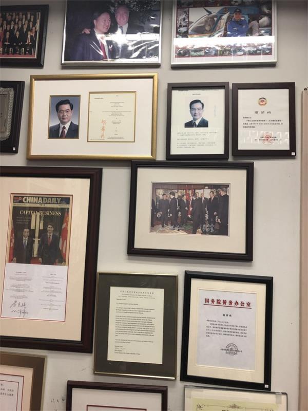 【独家专访】砥砺奋进三十载——加雄移民公司总裁陆炳雄先生访谈录9