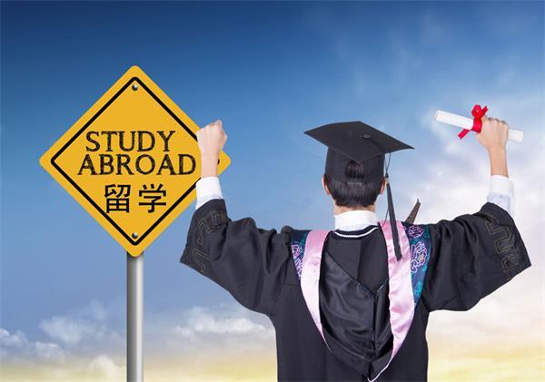 喜大普奔!安省硕士移民项目重新开启5