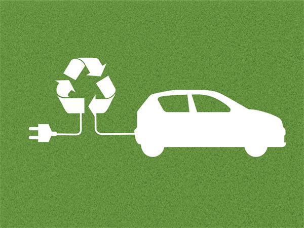 【福利】加拿大电动汽车补贴政策正式实施4