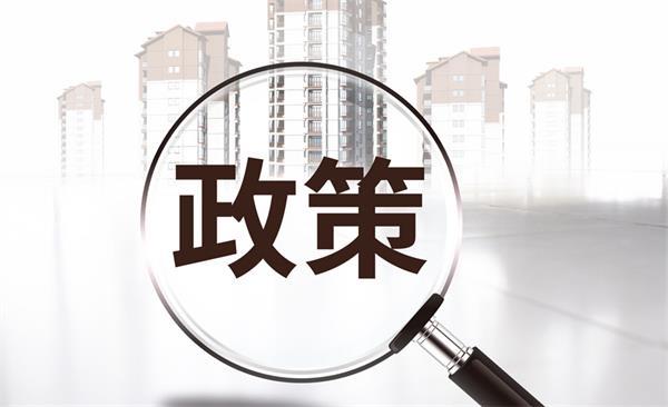 【喜讯】TREB 权威发布4月最新统计数据5