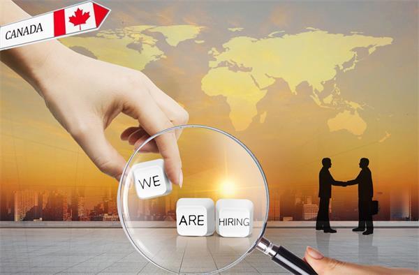 4月的加拿大哪些职业就业人数高?2
