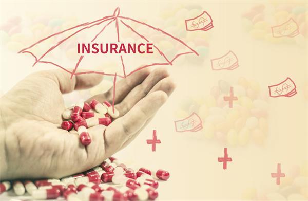 讲座:50岁以上的人如何购买人寿保险?3
