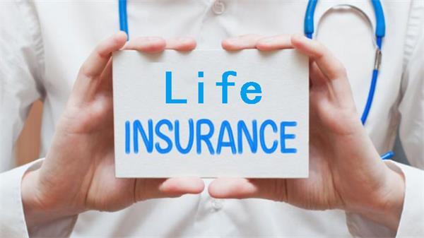 讲座:50岁以上的人如何购买人寿保险?4