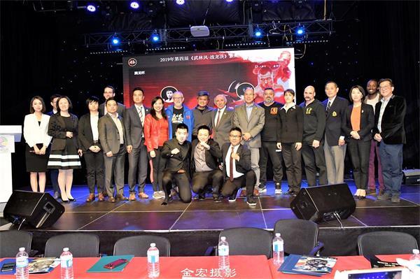 武林风·战龙决中加选手郑州比武,中国电信·中兴通讯5G技术直播助力1