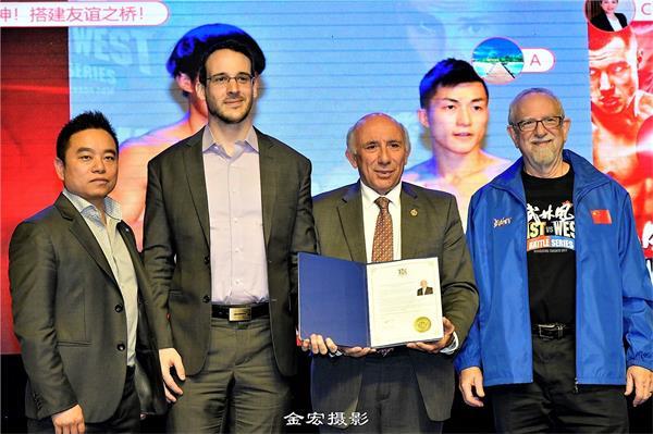 武林风·战龙决中加选手郑州比武,中国电信·中兴通讯5G技术直播助力3
