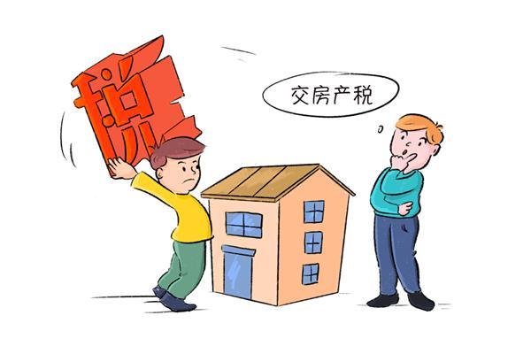 这里面知识太多了!加拿大买房置地离不开的房产税6