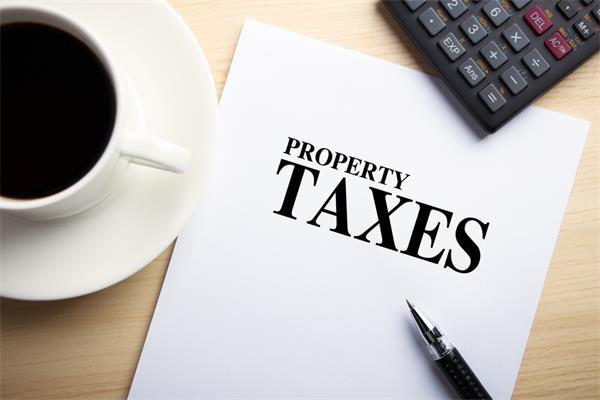这里面知识太多了!加拿大买房置地离不开的房产税7