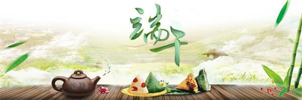 五月初五,传统的端午节都做些什么?2