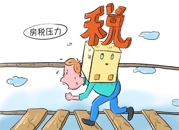 【重磅】专家视点:有效利用安省购房HST退税政策3